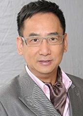 蒋志光 Chi-Kwong Cheung