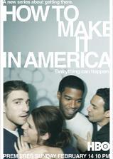 美国金梦 第一季海报