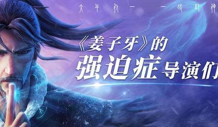 """《姜子牙》《夺冠》定档,2020国庆档能把失去的""""年""""补回来"""