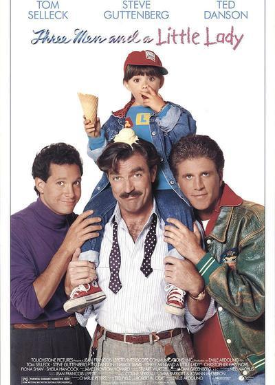 三个奶爸一个娃2海报