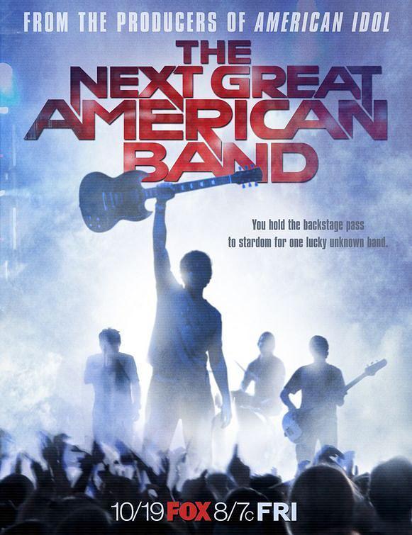 美国超级乐队