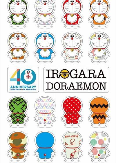 哆啦A梦40周年特别篇海报
