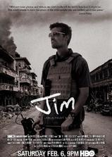 吉姆:詹姆斯·弗利传海报