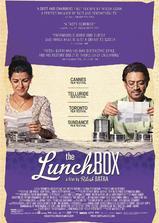 午餐盒海报