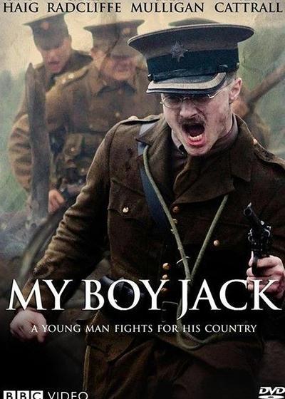 我的孩子杰克海报