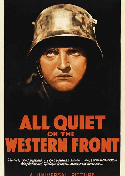西线无战事海报