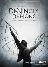 达·芬奇的恶魔 第一季海报