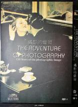 摄影发展史