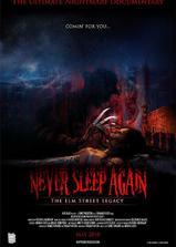 永不入睡:猛鬼街传奇海报