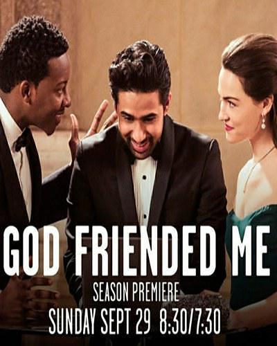 上帝加我好友 第二季