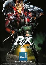 假面骑士BLACK RX海报