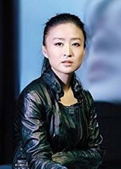 李玉 Yu Li