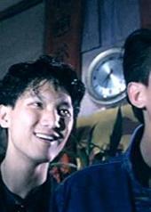 何沛东 Ricky Ho