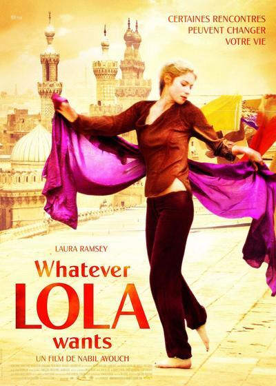 无论罗拉要什么海报