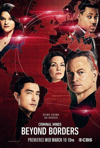 犯罪心理:超越边界 第一季