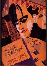 卡里加里博士的小屋海报