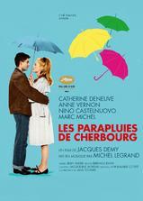 瑟堡的雨伞海报