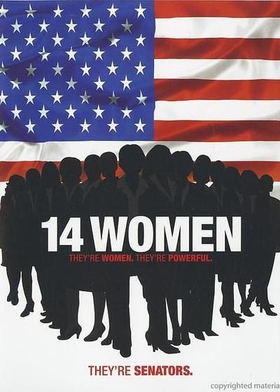 14女强人海报
