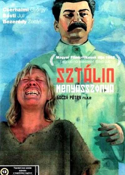 斯大林的新娘海报