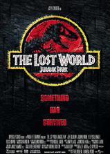 侏罗纪公园2:失落的世界海报