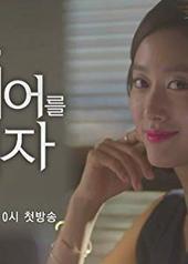 全慧彬 Hye-bin Jeon