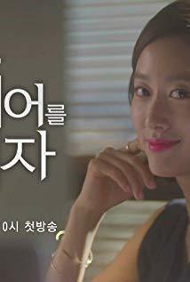 全慧彬 Hye-bin Jeon演员
