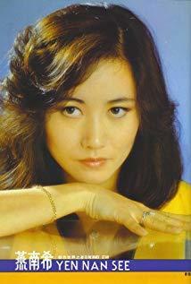 燕南希 Nancy Yen演员