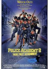 警察学校2:初露锋芒海报