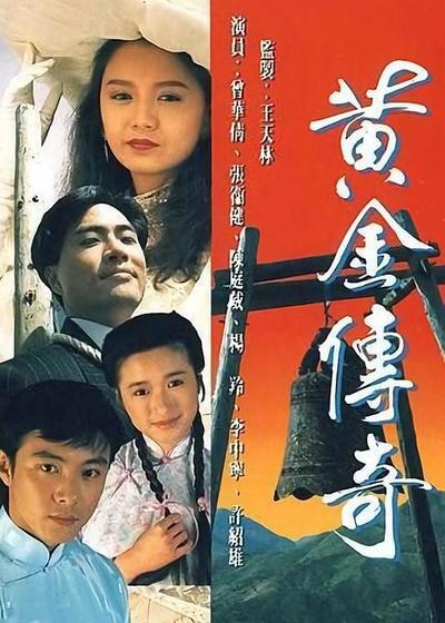 欢乐山城海报