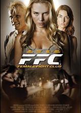 女子搏击俱乐部海报