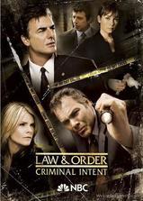 法律与秩序:犯罪倾向 第一季海报