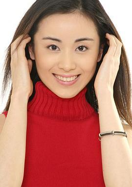 席与立 Yuli Xi演员