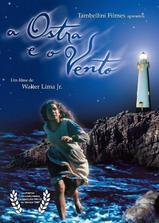 牡蛎与风的故事海报