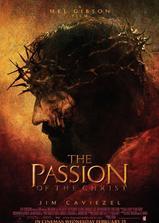 耶稣受难记海报