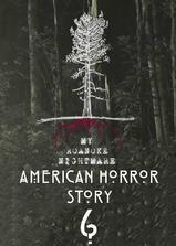 美国恐怖故事:洛亚诺克 第六季海报
