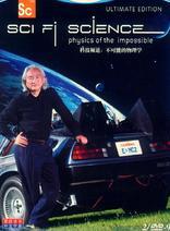 科幻科学:不可能的物理学 第一季