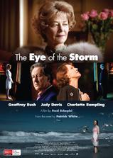 风暴之眼海报