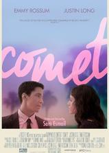 彗星的轨迹海报