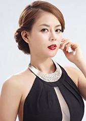 刘香慈 Chantel Liu