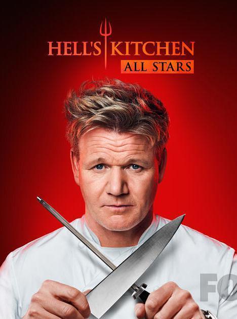 地狱厨房(美版) 第十七季