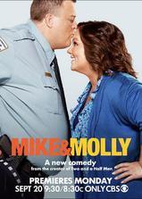 迈克和茉莉 第一季海报