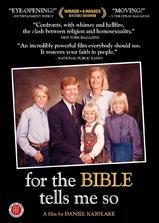 圣经上这么说海报