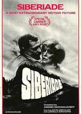 西伯利亚之歌海报