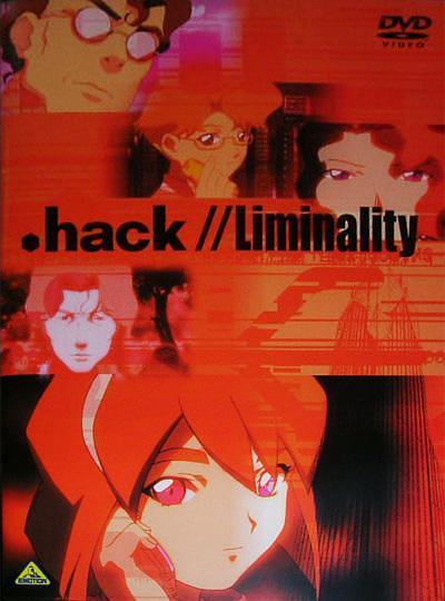 .hack//Liminality海报
