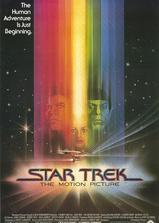 星际旅行1:无限太空海报