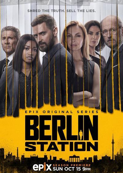 柏林情报站 第二季海报