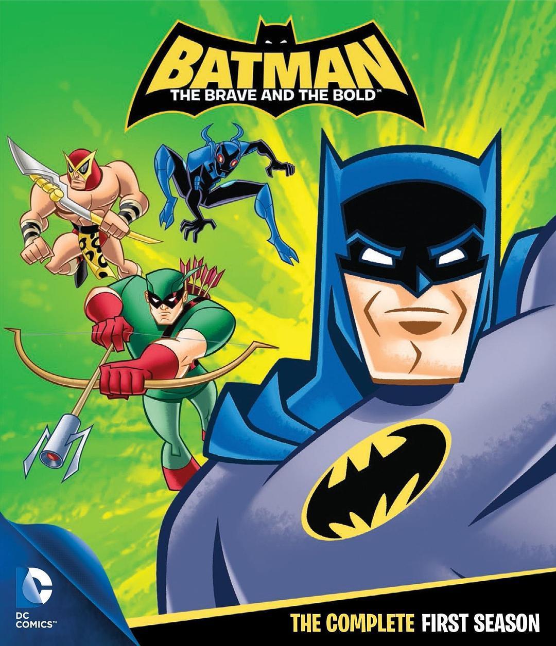 蝙蝠侠:英勇无畏 第一季