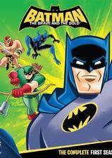 蝙蝠侠:英勇无畏 第一季海报