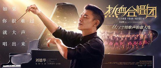 刘德华最打动你心的10部电影,其中一部现在正在上映!