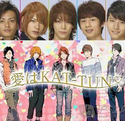爱是KAT-TUN海报